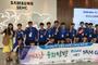 부산남고 학생 20명, 베트남 문화 탐방