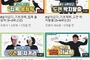 집콕 생활, 기초체력 기르기 영상 유튜브 배포