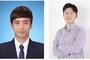 서울시립대 연구팀, 코로나 신속 진단키트 개발