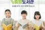 부산중앙도서관, 평생학습프로그램 운영자 모집