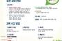 전북 도민강좌, 집에서 486개 무료 강의 들어요!
