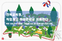 전북 직업계고 학생 1인당 최대 50만원 지원