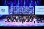 대구교육청, '맑은소리하모니카' 신년음악회 개최