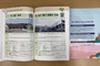 울산 예술교육 107개 체험처 지도 온라인 배포
