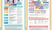 강원진학지원센터, 대입지원관 상시 무료상담