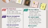 대전교육문화원에서 1년 열두 달 작가와 만나요!