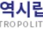 부산시민도서관, '중학교 독서 성장 프로' 운영