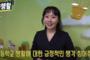 초1 학교생활 적응 위한 '즐거운 1학년' 영상 배포