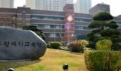 광주예술중학교, 옛 전남교육청 터에 22년 3월 개교