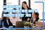 교육부-인권위, '대학인권센터 운영 토론회'