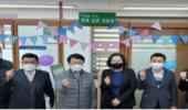서울지역 남학생 비흡연율 전국 1위 달성