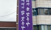 광주교육청, 5·18 민주화운동 맞아 다양한 행사 실시