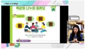 강원교육청, 초 3~4 기초연산 학습 영상 보급