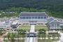 경북 사립학교 직원 아동학대·성범죄 전수 조사