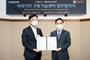 삼성전자-서울대, 차세대 가전 핵심부품 기술개발 협력