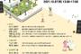 학교 밖 청소년 위한 '꿈드림 축제' 온라인 개최