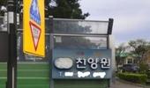 서울시, 보호종료아동 '18세에서 만 19세'로 연장