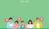 19~25일 성매매 추방주간, 청소년 보호 강화