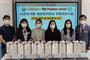 코로나 팬데믹에도 태권도로 하나 된 한국과 태국 청소년들